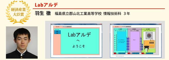 U-20プログラミングコンテスト