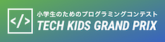 Tech Kids Grand Prix